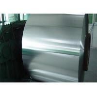 Quality Prime 420 Stainless Steel Strip 600 - 1000mm Width 3.0 - 12mm Thickness for sale