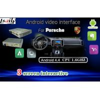 Quality Porsche PCM3.1 Android Auto Interface , Car GPS Navigation System for 8 Inch Car DVD for sale