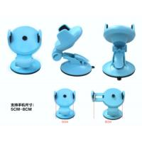 Buy cheap Silicone Sucker Car Dashboard Mobile Phone Holder 360 Degree For 50-80MM Phones product