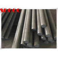 Quality Monel 404 UNS N04404 Monel Alloy Sheet Plate / Seamless Pipe / Stock Round Bar for sale