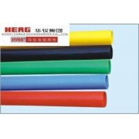 Quality Heat Shrinkable Insulation Tube for sale