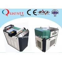 Buy cheap IPG 70W Roller Rod Mold Derusting Fiber Laser Cleaning Machine 20-100KHz product