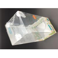 Quality clear plastic feeding bottle packaging box in size 8.2*8.2*19.1cm with auto lock bottom voltage box for sale