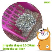 Quality not silica gel cat litter for sale