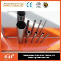 China A335 p22 alloy astm a53 grade b standard steel tube used widely on sale