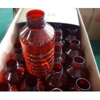 Quality Chemical Insecticide For Termites 64% 60% Fenthion ULV Iermite Insecticide CAS 55-38-9 for sale