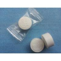 Buy cheap Compressed Magic Towel product