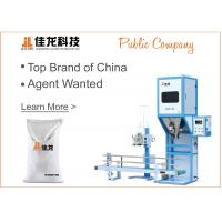Quality Granule Bean Bag Filling Machine Vertical Packaging Equipment for sale