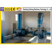 Quality Food Process Aeration Blower With Inlet Filter Silencer Safety Valve for sale
