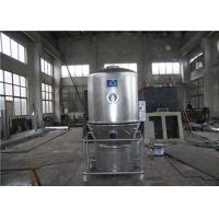 Quality 60 - 120 Kg / Batch Continuous Fluid Bed Dryer , Fluid Bed Equipment For Drying WDG Pellets for sale