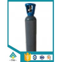 China Electric Power Industry Calibration Gas Mixture on sale