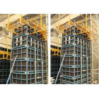 China Fast Assembling Concrete Column Formwork System Increased Building Efficiency on sale
