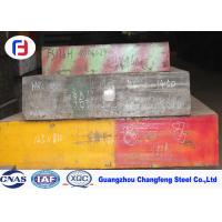Buy 1.2083 / 420 Plastic Mold Steel Corrosion Resistant For Stainless Steel at wholesale prices