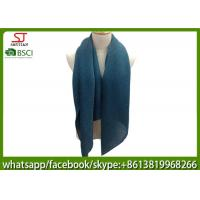 Buy cheap China supplier wrinkle wrap and thin Gilding spring summer scarf shawl 90*190cm from wholesalers