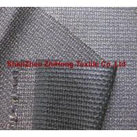 Buy cheap Reinforced Kevlar nylon Flame resistant textile fabric from wholesalers