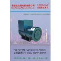 Quality Insulation Class H Brushless Generator China Alternator Manufacturers 1800KW for sale