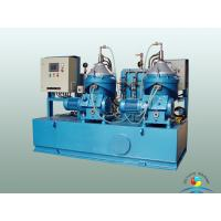 China IMO Certified Marine Oil Separator Stainless Steel For Lubricant Oil on sale