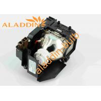 Quality Genuine NEC Projector Bulbs for sale