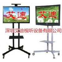 Quality AD-150 floor lcd mobile stand  made in China  TV mount LCD bracket lcd lift new style for sale