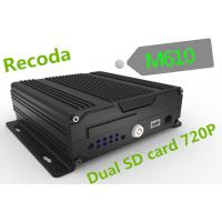 Buy cheap Dual SD Card car video camera recorder Hybrid 3G GPS WIFI H.264 from wholesalers