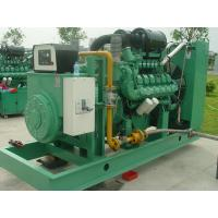 Quality Silent Natural Gas Powered Generators for sale
