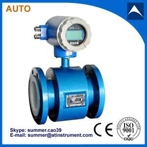 China digital water magnetic flow meter on sale
