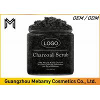 Quality Activated Charcoal Skin Care Body Scrub Exfoliation Eliminate Skin Itchiness for sale