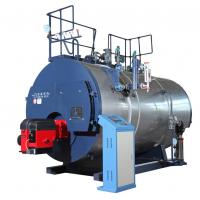 Quality Vertical Oil/Gas Hot Water Boiler for sale