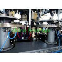 Quality Automatic Blowing Filling Capping Combiblock With Touch Screen PLC Controllor for sale