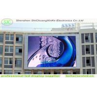 Quality outdoor p8 high quality 3g control advertising led display screen, video display for sale