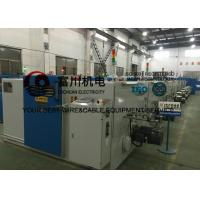 Quality FC - 650C Normal Wire Twisting Machine Stranding Section Area 0.3 - 4 mm2 for sale