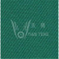 China Flame-retardant fabric on sale