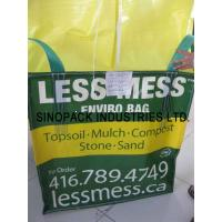 China Large Environmental Skirt top BOPP laminated bags for agricultural seeds on sale