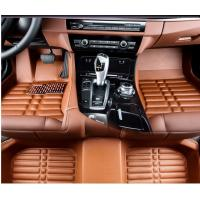 China New Car floor mat leather foot  mat,BMW,TOYOTA,NISSAN on sale