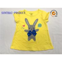 China Yellow Children T Shirt Round Neck 100% Combed Cotton Knitted Single Jersey Tee Shirt on sale