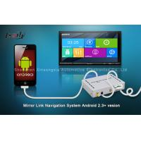 Buy Car Smartphone Mirror Link Navigation Box with Mute Dedicated Line / Touch at wholesale prices