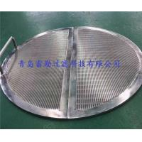 China Durable Stainless Steel Screen For Pharmaceutical Industry Slot 0.1mm on sale