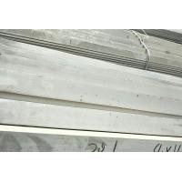 Quality Grade 304 Flat Bar Stainless Steel ASTM A276  20*3-200*20mm Custom Cutting for sale