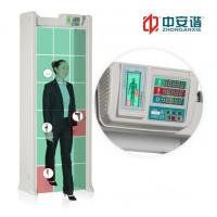 Quality Electronic Door Frame Full Body Inspection Metal Detector Single Person Gate for sale