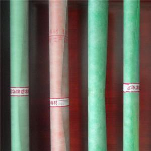 Quality black, white,grey ,orange blue PEandPPWaterproofMembranefor Bathroom Floor/pp waterproof membrane for sale