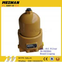 Buy original Hydraulic Oil Filter, 53C0541, liugong wheel loader spare parts for at wholesale prices