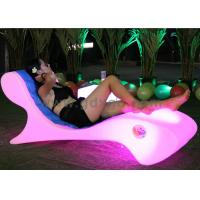 Plastic LED Lighting Lounge Chair for Hotel Swimming Pool and Room Leisure