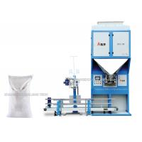 Quality Semi Automatic Weighing Packaging Pellet Machine For Animal Feed for sale