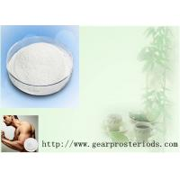 Buy cheap High Purity Raw Steroid Powder Sex Enhancement Medicine Test Prop CAS 57-85-2 product
