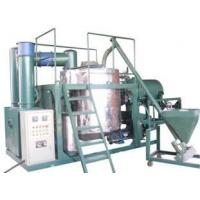 Quality Engine & Lubrication Oil Recycling Machine for sale