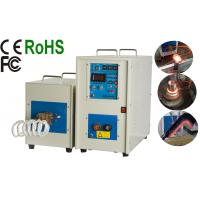 Buy cheap 40KVA Induction hardening equipment for agricutural tools heat treatment product