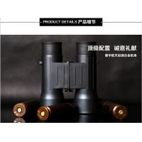 Buy cheap M24 10x42 Military Binoculars high performance China factory supplier product