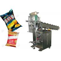 China Commercial Crispy Rice / Potato Chips Packing Machine Nitrogen Snack Sealing on sale