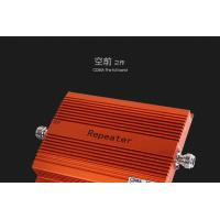 Quality Wholesale Free shipping CDMA980 850MHZ booster CDMA mobile phone signal repeater 850mhz ce for sale
