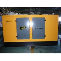Quality 50HZ , 60HZ Marine Emergency Generator , Lovol Water Cooled Engine for sale